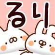 LINEスタンプランキング(StampDB) | 【るり】専用