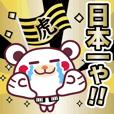 LINEスタンプランキング(StampDB) | GOGO!虎党!!野球応援スタンプ