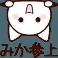 LINEスタンプランキング(StampDB) | 動く★みかちゃん★が使うスタンプ
