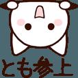 LINEスタンプランキング(StampDB) | 動く★とも★が使うスタンプ