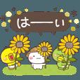 LINEスタンプランキング(StampDB) | 大人の親切で丁寧な言葉【夏】