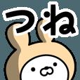 LINEスタンプランキング(StampDB) | 【つね】の名前うさぎ
