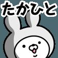 LINEスタンプランキング(StampDB) | 【たかひと】の名前うさぎ
