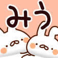LINEスタンプランキング(StampDB) | みう専用.