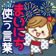 LINEスタンプランキング(StampDB) | 【夏?真夏】毎日つかえる言葉?