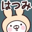 LINEスタンプランキング(StampDB) | 【はつみ】の名前うさぎ