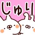 LINEスタンプランキング(StampDB) | 【じゅり】専用