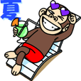 LINEスタンプランキング(StampDB) | 夏もイラッと動く★お猿さん