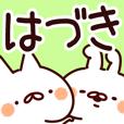 LINEスタンプランキング(StampDB) | 【はづき】専用