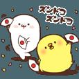 LINEスタンプランキング(StampDB) | ツンデレあざらし&ひよこさん