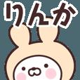 LINEスタンプランキング(StampDB) | 【りんか】の名前うさぎ