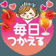 LINEスタンプランキング(StampDB) | 【夏だ?海だ!】毎日つかえるゆるカジ女子