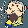 LINEスタンプランキング(StampDB) | 優しいおばあちゃん