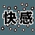 LINEスタンプランキング(StampDB) | 超S級スナイパー