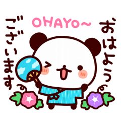 LINEスタンプランキング(StampDB) | 気持ち色々パンダ【夏】