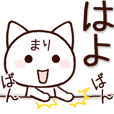 LINEスタンプランキング(StampDB) | 動く★まりちゃん★が使うスタンプ