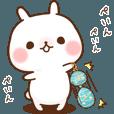 LINEスタンプランキング(StampDB) | ちびうさ??2