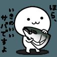 LINEスタンプランキング(StampDB) | 高速で煽る!スタンプ