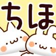 LINEスタンプランキング(StampDB) | 【ちほ】専用