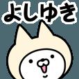 LINEスタンプランキング(StampDB) | 【よしゆき】の名前ねこ
