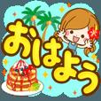 LINEスタンプランキング(StampDB) | ☆大人かわいい夏デカ文字☆