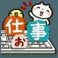 LINEスタンプランキング(StampDB) | 可愛すぎないビジネスモード切替えスタンプ