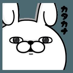 LINEスタンプランキング(StampDB) | うさぎ100% カタカナ編