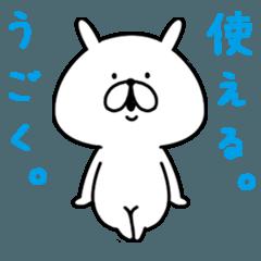 LINEスタンプランキング(StampDB) | ゆるうさぎ 使える。うごく。