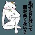 LINEスタンプランキング(StampDB) | 『あずさちゃん』専用名前スタンプ