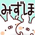 LINEスタンプランキング(StampDB) | 【みずほ】専用