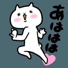 LINEスタンプランキング(StampDB) | 【激動】吾輩は猫です。8