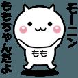 LINEスタンプランキング(StampDB) | 動く!ももちゃんが使いやすいスタンプ