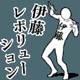 LINEスタンプランキング(StampDB) | 伊藤レボリューション