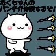 LINEスタンプランキング(StampDB) | 動く!たくちゃんが使いやすいスタンプ