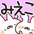 LINEスタンプランキング(StampDB) | 【みえこ】専用
