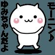 LINEスタンプランキング(StampDB) | 動く!ゆみちゃんが使いやすいスタンプ