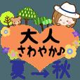 LINEスタンプランキング(StampDB) | 大人さわやか♪やさしい日常用語【夏〜秋】