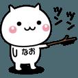 LINEスタンプランキング(StampDB) | 動く!なおちゃんが使いやすいスタンプ
