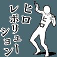 LINEスタンプランキング(StampDB) | ヒロレボリューション