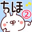 LINEスタンプランキング(StampDB) | 【ちほ】専用2