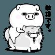 LINEスタンプランキング(StampDB) | ぶた100% 敬語編