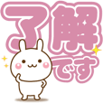 LINEスタンプランキング(StampDB) | かわい過ぎないウサギ(でか文字パステル)