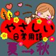 LINEスタンプランキング(StampDB) | かわいいカノジョ4 【やさしい日常用語】