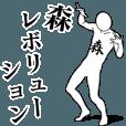LINEスタンプランキング(StampDB) | 森レボリューション