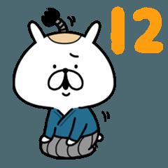 LINEスタンプランキング(StampDB) | ゆるうさぎ 12