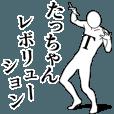 LINEスタンプランキング(StampDB) | たっちゃんレボリューション