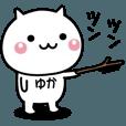 LINEスタンプランキング(StampDB) | 動く!ゆかちゃんが使いやすいスタンプ