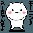 LINEスタンプランキング(StampDB) | 動く!ふーちゃんが使いやすいスタンプ