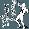 LINEスタンプランキング(StampDB) | けいちゃんレボリューション