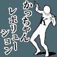 LINEスタンプランキング(StampDB) | かっちゃんレボリューション